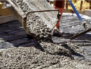 задачу бетон
